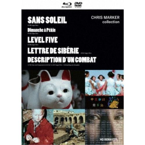 クリス・マルケル作品集-世界への眼差しの記録 【Blu-ray】