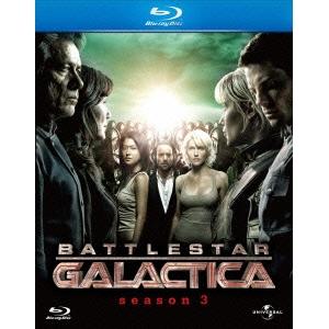 【送料無料】GALACTICA/ギャラクティカ シーズン 3 ブルーレイBOX 【Blu-ray】