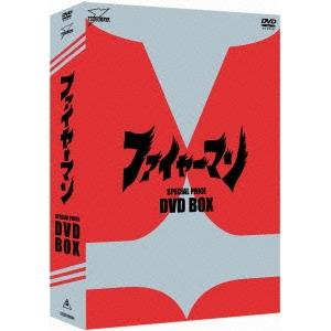 【送料無料】ファイヤーマン DVD-BOX 【DVD】