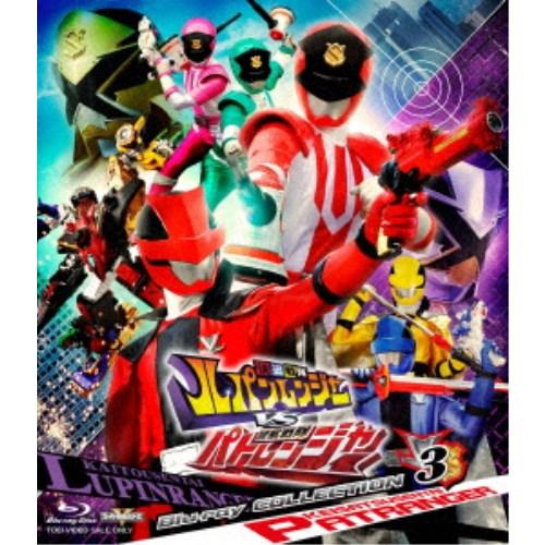 快盗戦隊ルパンレンジャーVS警察戦隊パトレンジャー Blu-ray COLLECTION 3 【Blu-ray】