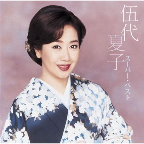 全69曲・歌詞カード付き! 人気女性演歌歌手/ 石川さゆり/ 演歌 川中 ...