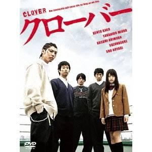 クローバー DVD-BOX 【DVD】