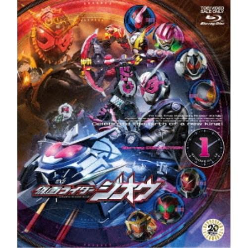 仮面ライダージオウ Blu-ray COLLECTION 1 【Blu-ray】