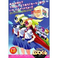 【送料無料】流星戦隊ムスメット TV放送版 DVD-BOX 【DVD】