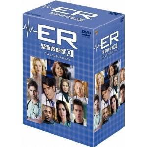 ER 緊急救命室 XIII <サーティーン> コレクターズ・ボックス 【DVD】