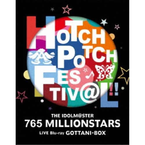【送料無料】765 MILLION ALLSTARS/THE IDOLM@STER 765 MILLIONSTARS HOTCHPOTCH FESTIV@L!! LIVE Blu-ray GOTTANI-BOX (初回限定) 【Blu-ray】