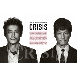 【送料無料】CRISIS 公安機動捜査隊特捜班 Blu-ray BOX 【Blu-ray】