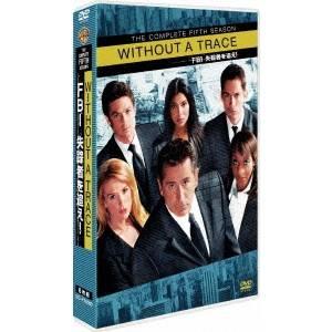 【送料無料】WITHOUT A TRACE/FBI 失踪者を追え!<フィフス・シーズン> コレクターズ・ボックス 【DVD】