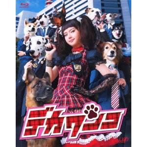 【送料無料】デカワンコ Blu-ray BOX 【Blu-ray】