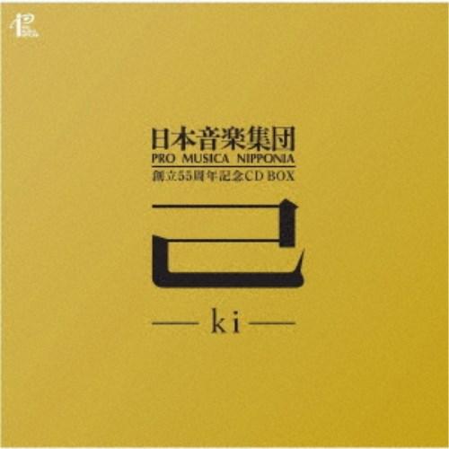 (クラシック)/己 -ki- 【CD】