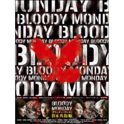 【送料無料】ブラッディ・マンデイ シーズン2 【DVD】