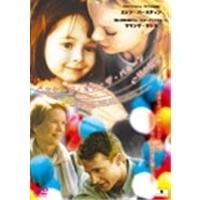 【送料無料】M3 Platinum Quartet Collection 魂を揺さぶる感動BOX 【DVD】