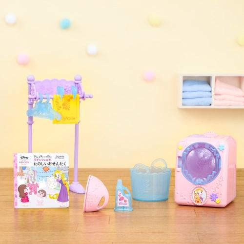 ずっとぎゅっと レミン ソラン ラプンツェル せんたくきセットおもちゃ こども 子供 3歳 美品 商品追加値下げ在庫復活 人形遊び 女の子 家具 その他ディズニーキャラ
