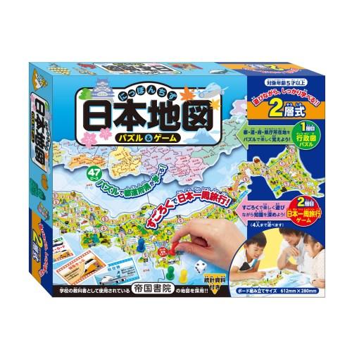 開店記念セール パズル 即日出荷 ゲーム日本地図おもちゃ こども 子供 知育 勉強 5歳