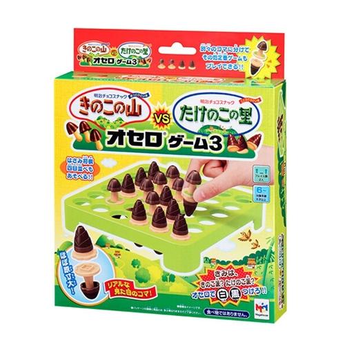 きのこの山vsたけのこの里 オセロ ゲーム3  おもちゃ こども 子供 パーティ ゲーム 6歳