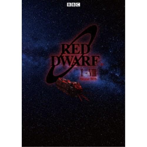 宇宙船レッド・ドワーフ号 シリーズ1~8 完全版 Blu-ray BOX 【Blu-ray】