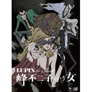 LUPIN the Third 峰不二子という女 BD-BOX 【Blu-ray】