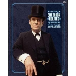 【送料無料】シャーロック・ホームズの冒険 BLU-RAY BOX 【Blu-ray】