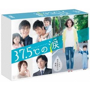 37.5℃の涙 DVD-BOX 【DVD】