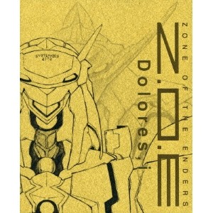 ZONE OF THE ENDERS Z.O.E Dolores,i BD-BOX 【Blu-ray】