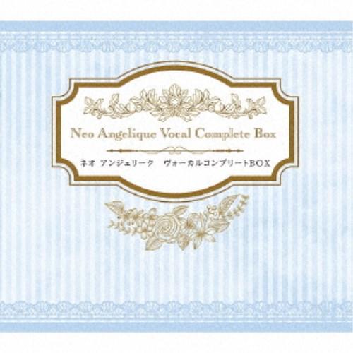(アニメーション)/ネオ アンジェリーク ヴォーカルコンプリートBOX《数量限定生産盤》 (初回限定) 【CD】