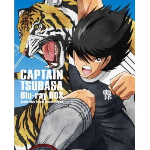 キャプテン翼 Blu-ray BOX ~中学生編 下巻~《仕様版》 (初回限定) 【Blu-ray】