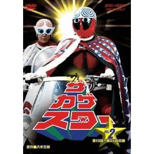 ザ カゲスター VOL.2 【DVD】