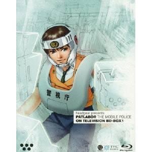 【送料無料】機動警察パトレイバー ON TELEVISION BD-BOX 1 【Blu-ray】