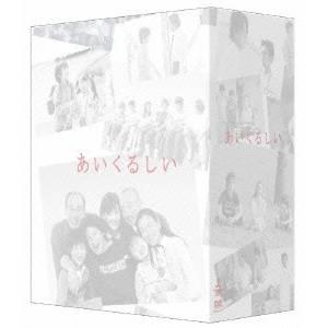 【送料無料】あいくるしい DVD-BOX 【DVD】