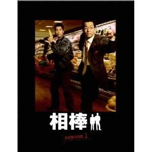 相棒 season 1 DVD-BOX 【DVD】