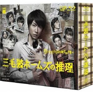 【送料無料】三毛猫ホームズの推理 Blu-ray BOX 【Blu-ray】