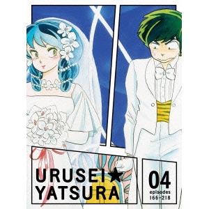 【送料無料】TVアニメーション『うる星やつら』Blu-ray BOX 4 【Blu-ray】