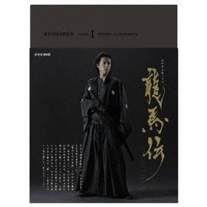 【送料無料】NHK大河ドラマ 龍馬伝 完全版 DVD BOX-1(season1) 【DVD】