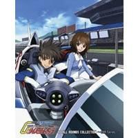 【送料無料】新世紀GPX サイバーフォーミュラ BD ALL ROUNDS COLLECTION ~OVA Series~ 【Blu-ray】