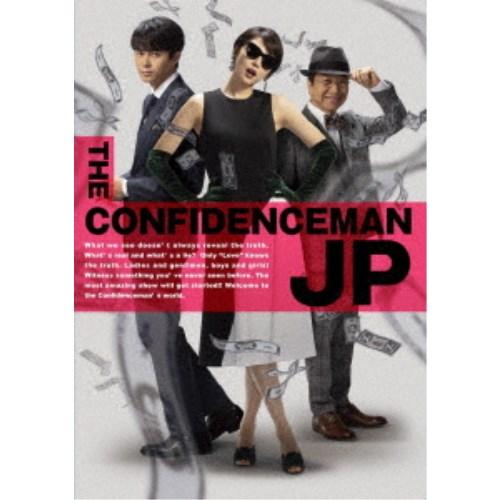 <title>コンフィデンスマンJP ロマンス編 大幅にプライスダウン 豪華版《豪華版》 Blu-ray</title>