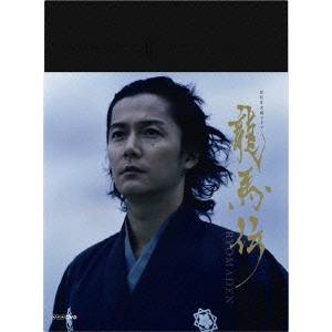 NHK大河ドラマ 龍馬伝 完全版 DVD BOX-2(season2) 【DVD】