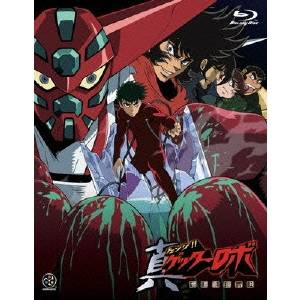 【送料無料】真(チェンジ!!)ゲッターロボ 世界最後の日 Blu-ray BOX 【Blu-ray】