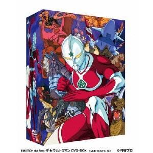 【送料無料】EMOTION the Best ザ★ウルトラマン DVD-BOX 【DVD】