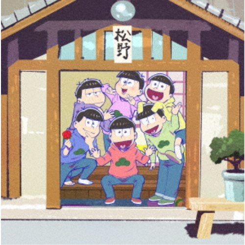 おそ松さん SPECIAL NEET BOX 【Blu-ray】