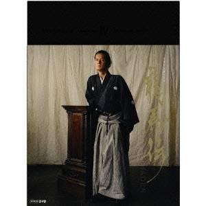 【送料無料】NHK大河ドラマ 龍馬伝 完全版 DVD BOX-4(FINAL SEASON) 【DVD】