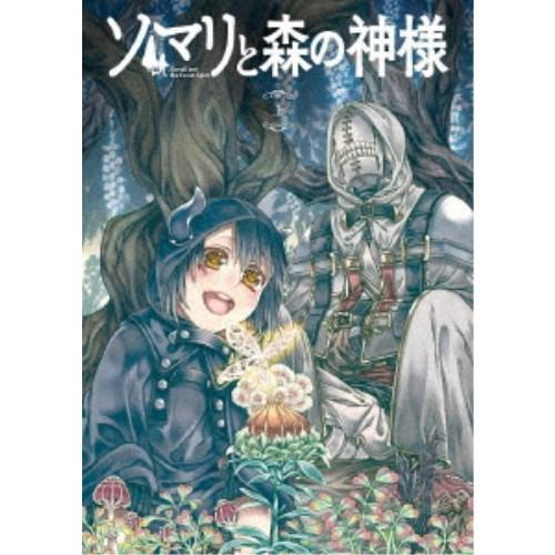 ソマリと森の神様 上巻 【Blu-ray】