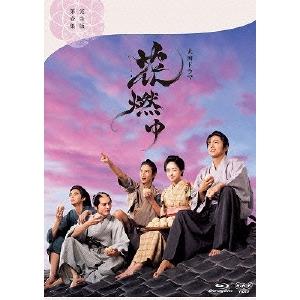 花燃ゆ 完全版 第壱集 【Blu-ray】