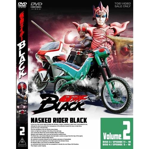 仮面ライダー BLACK VOL.2 【DVD】