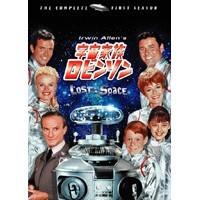 【送料無料】宇宙家族ロビンソン ファースト・シーズン DVDコレクターズ・ボックス 【通常版】 【DVD】