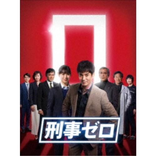 刑事ゼロ DVD-BOX 【DVD】