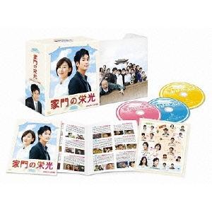 【送料無料】家門の栄光 コンプリート・スリムBOX 【DVD】