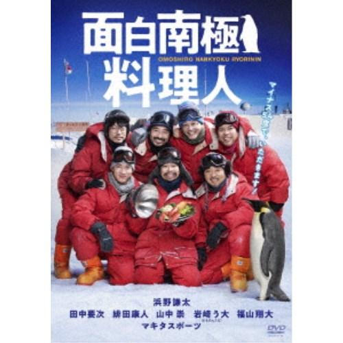 【送料無料】面白南極料理人 DVD-BOX 【DVD】