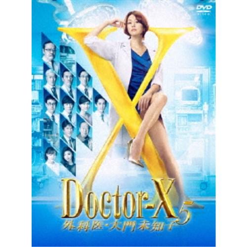 【送料無料】ドクターX ~外科医・大門未知子~ 5 DVD-BOX 【DVD】