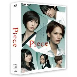 【送料無料】Piece Blu-ray BOX 【Blu-ray】