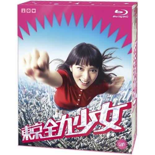 【送料無料】東京全力少女 Blu-ray BOX 【Blu-ray】
